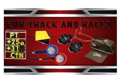 FOR TRACK AND RACES